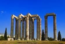 Столица города афины