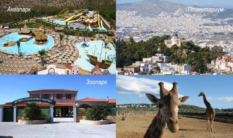 Афины год основания города