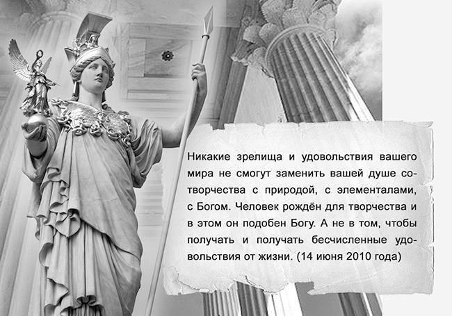 Афина богиня древней греции