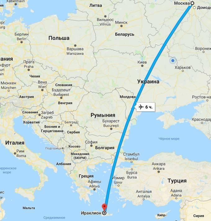 Москва ираклион сколько лететь