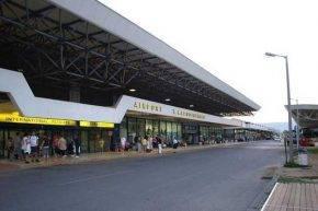 Her аэропорт