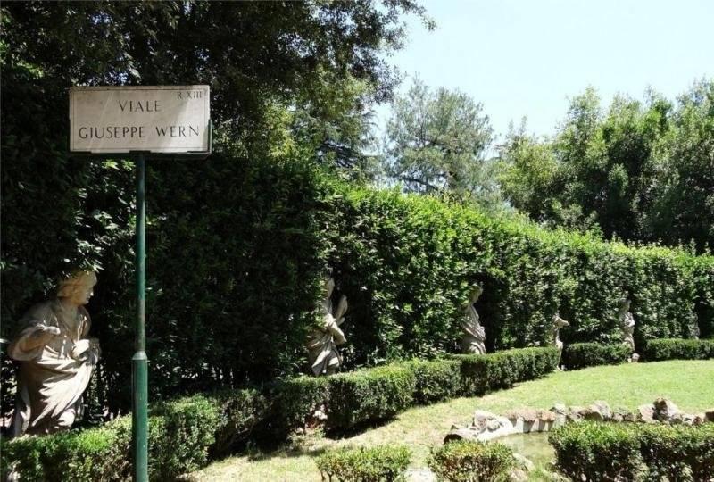 Город сад близ рима