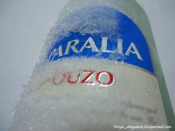 Болгарская анисовая водка