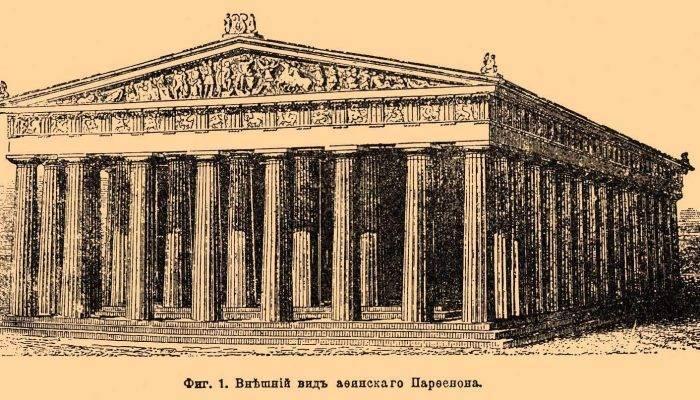 Храм парфенон в греции красиво написать