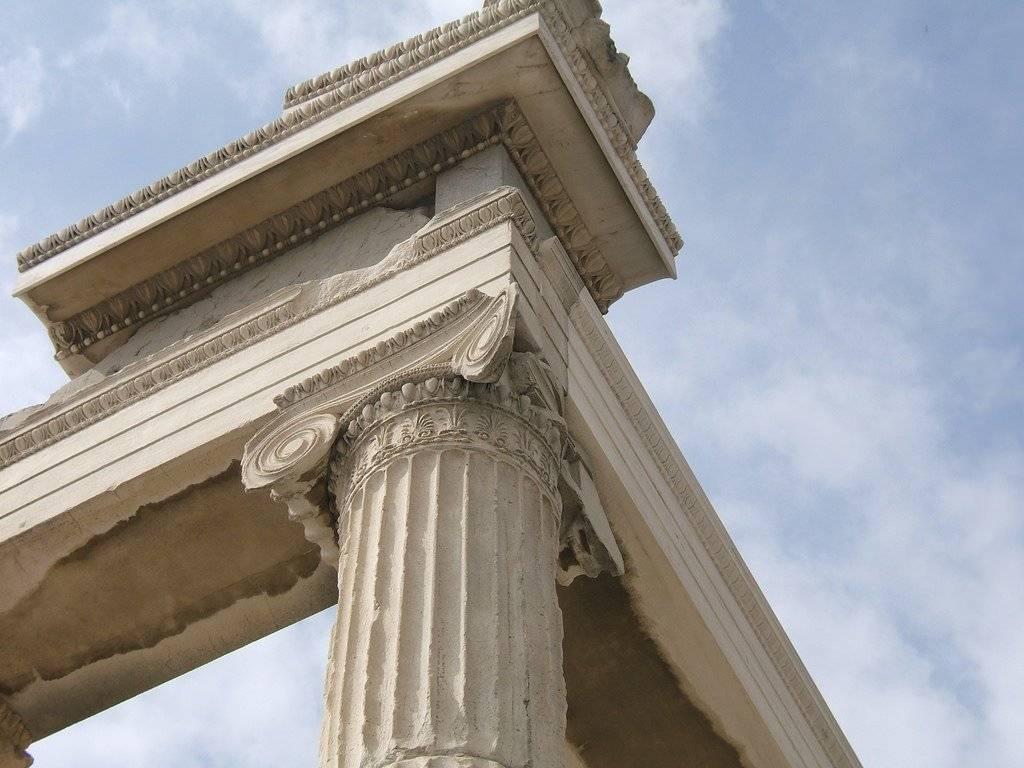 Древняя греция эрехтейон ударение