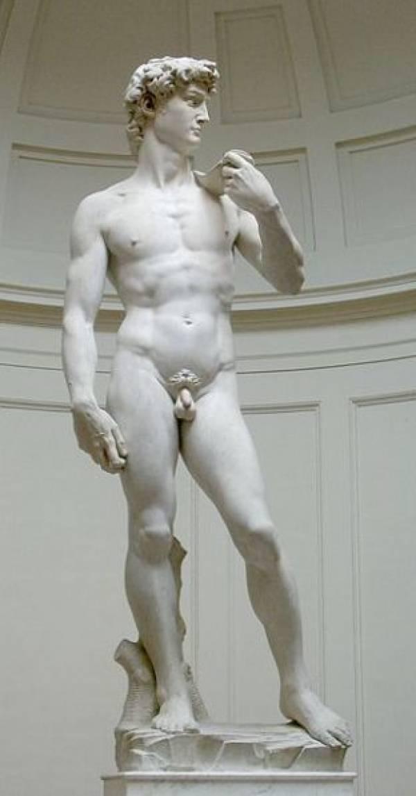 Древнегреческие скульптуры мужчин