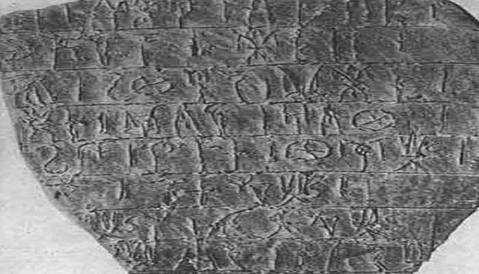 Мифические боги древней греции