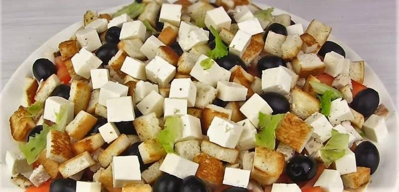 Салат греческий ингредиенты и способ приготовления
