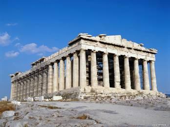 Древнегреческие архитекторы
