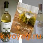 Орвието вино