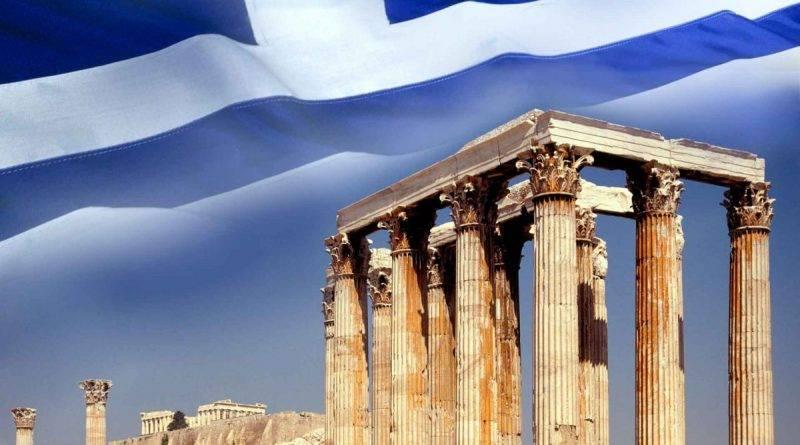 Политическое устройство древней греции